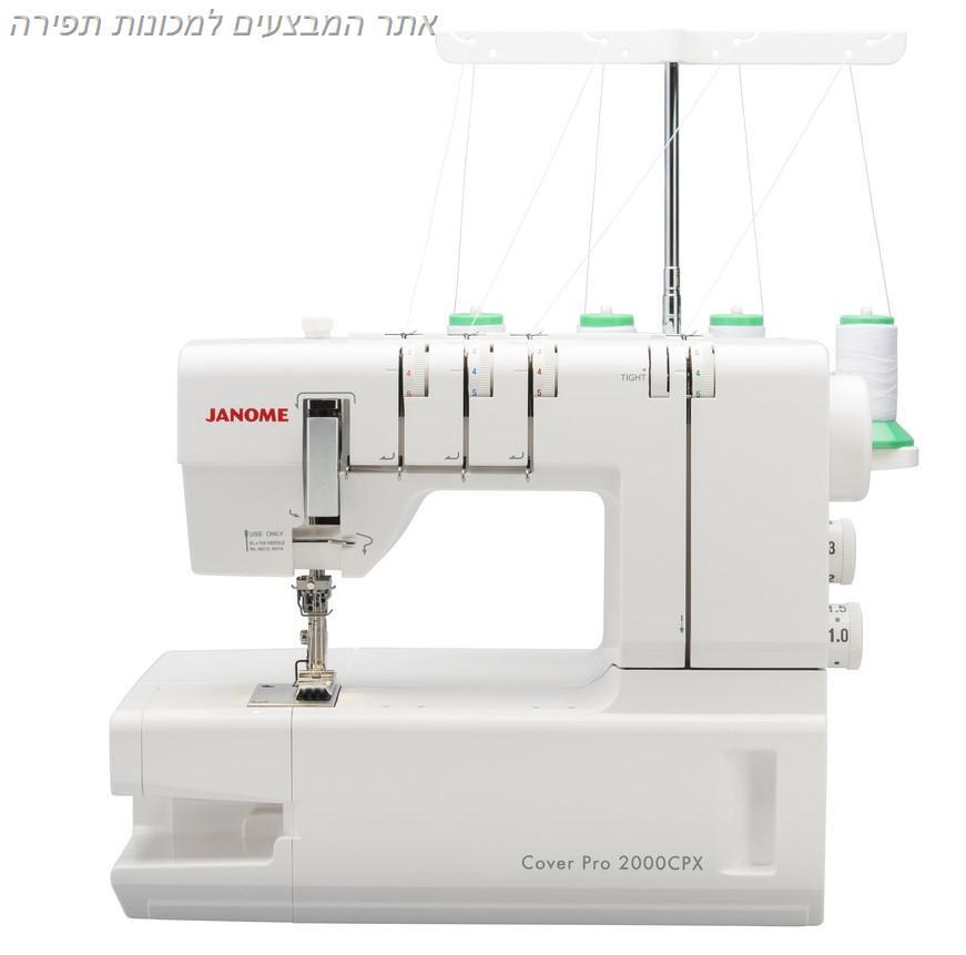 מכונת אפרט ומכפלות  ינומה  דגם 2000CPX -דגם 2020! אזל מהמלאי