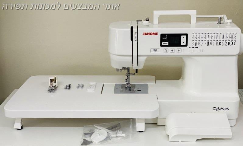 מכונת תפירה אלקטרונית תוצרת ינומה - יפן דגם חדש  2030 - שנת ייצור 2021!