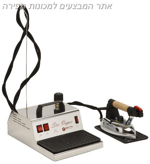 מגהץ קיטור מקצועי 1.5 ליטר דגם BF54 תוצרת ביהפה-פרינלי ארץ ייצור איטליה