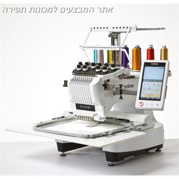 מכונת רקמה ממוחשבת 10 מחטים פאר תוצרת ברדר-יפן דגם PR1050x - מודל 2020!